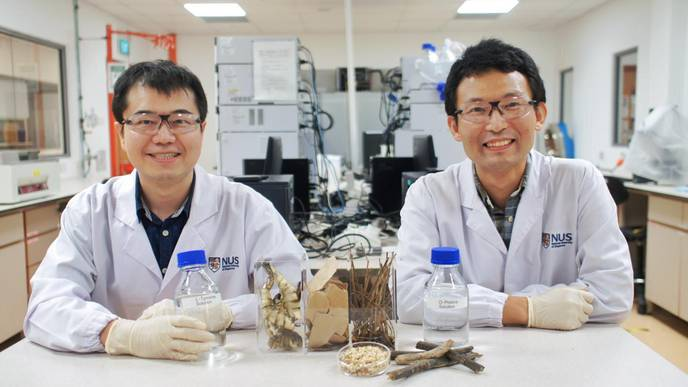 NUS Researchers Develop Novel Process That Turns Waste into Nutritional Supplements